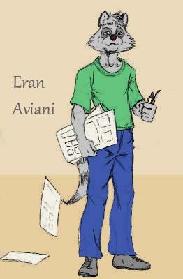 ערן אביאני